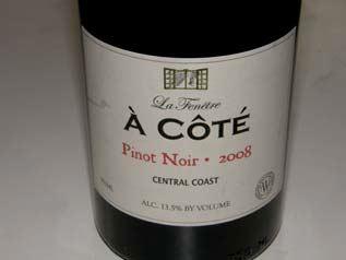 Image gallery la fenetre winery for La fenetre wine
